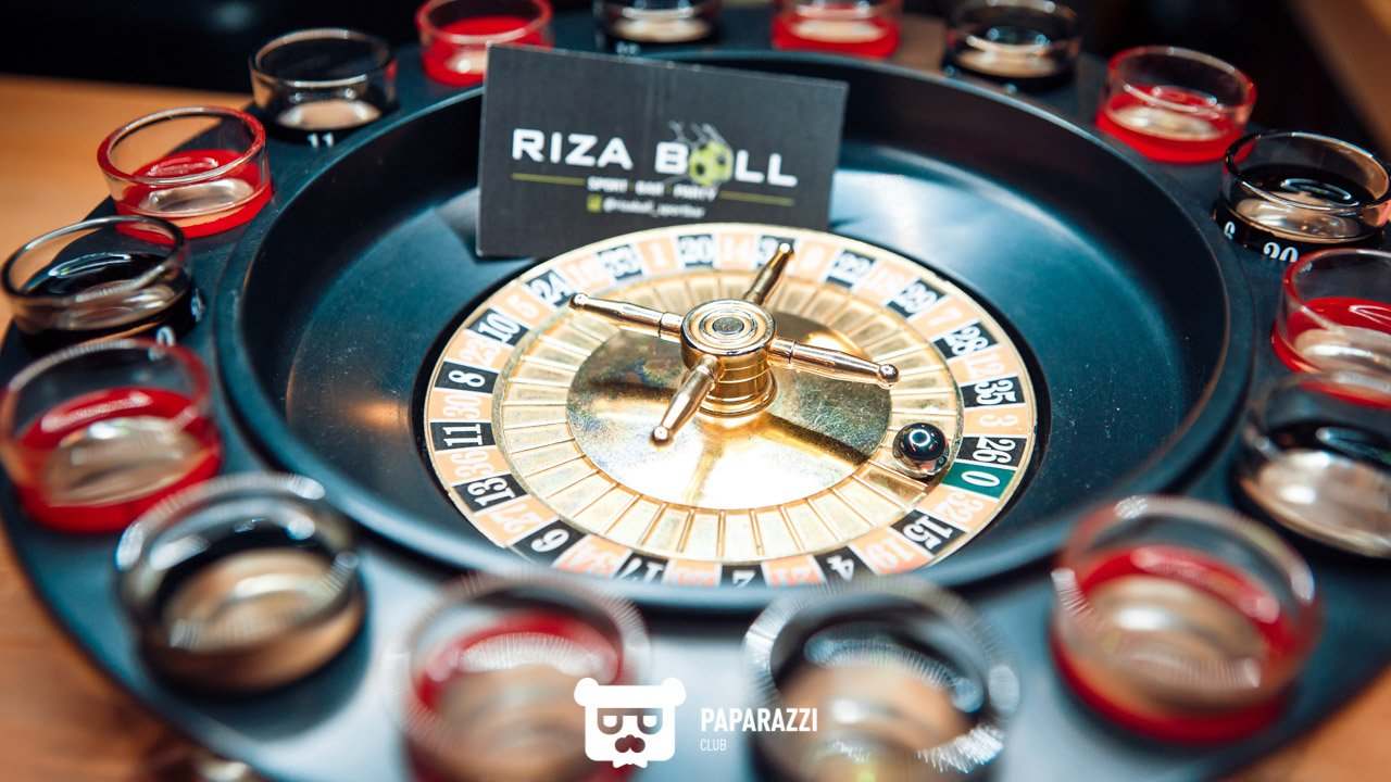 RIZA BALL lounge bar