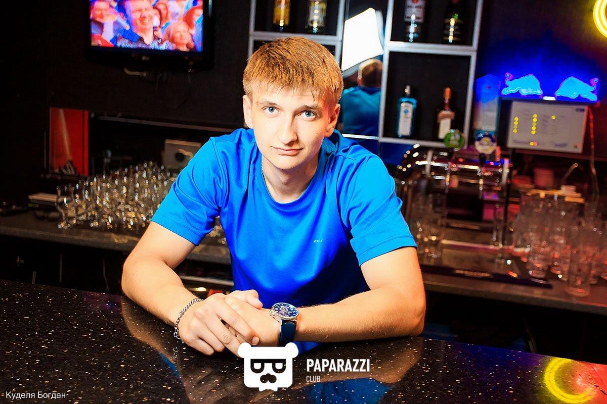 это неотъемлемая бар босс владивосток фото оттенок